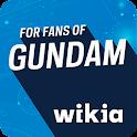 Wikia: Gundam icon