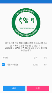 미용사(네일) - náhled