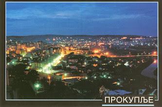 Photo: Прокупље ноћу Аутор: Радмило Хаџи-Манић, Место: ПрокупљеИздавач: Прадо 2003.