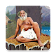 Sree Sadhgurunaatha Leelamrutha for PC-Windows 7,8,10 and Mac