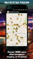 Screenshot of Престиж. Заказ такси в Москве.