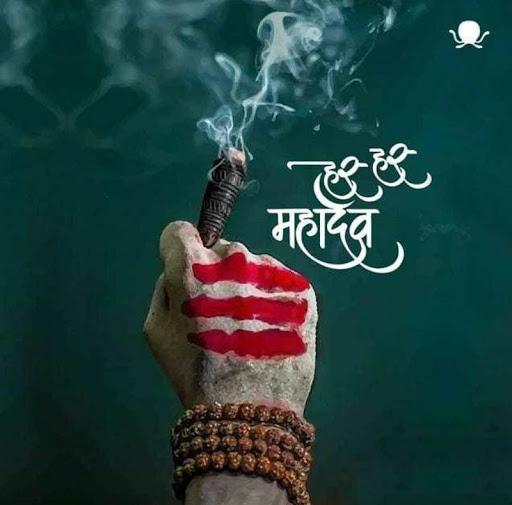 2020 Lord Mahadev Mahakal Wallpapers Android App Download Latest