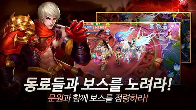 Makta apk screenshot