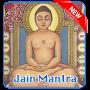 Download Jain Mantra All (Chants) apk
