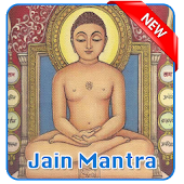 Jain Mantra All (Chants)