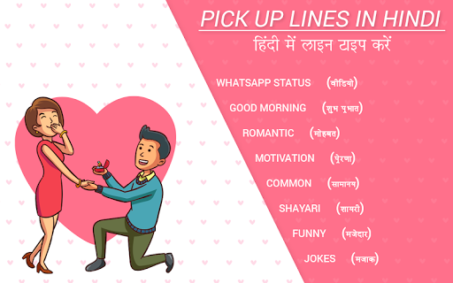 Cum sa flirtezi folosind snapchat: 10 pasi (cu fotografii)