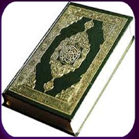 Qur'an Tilawat Free Mp3