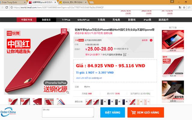Add On Order Trung Quốc - ORDERTQ.VN