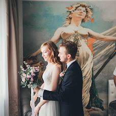 Wedding photographer Andrey Vishnyakov (AndreyVish). Photo of 07.08.2018