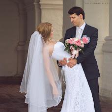 Vestuvių fotografas Darya Zolotareva (zoldar). Nuotrauka 22.04.2016