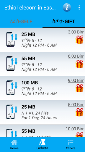 Ethio Telecom in Easy Mode - u12a2u1275u12ee u1274u120eu12aeu121du1295 u1260u1240u120bu1209 3.8 screenshots 4