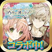 アトリエ オンライン ~ブレセイルの錬金術士~ MOD APK 1.0.8 (Mega Mod)