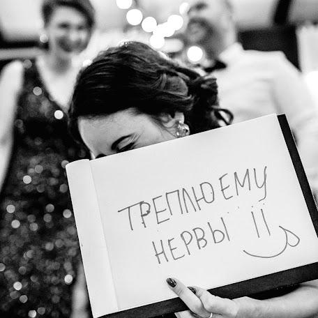 Свадебный фотограф Татьяна Шахунова-Анищенко (sov4ik). Фотография от 23.03.2018