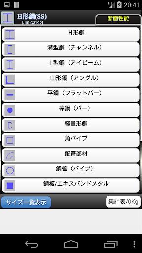 Download ShapedSteelFlickManual 1.0.9 1
