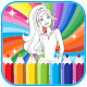 How to color princess barbi (painting games girls) (game)