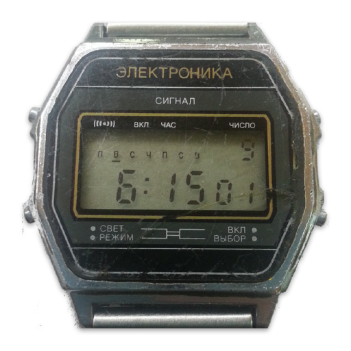 E-52 Interactive watchface