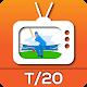 लाइव टीवी स्पोर्ट्स मनोरंजन कार्यक्रम for PC-Windows 7,8,10 and Mac