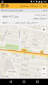 TehranBus ETA screenshot 1