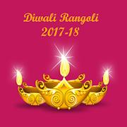 Rangoli 2017 - 2018 icon