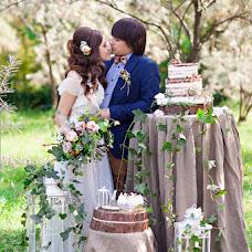 Wedding photographer Darya Zhuravel (zhuravelka). Photo of 05.09.2017