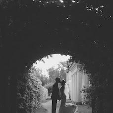 Wedding photographer Dmitriy Shoytov (dimidrol). Photo of 22.07.2015