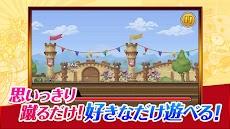 ケリ姫スイーツのおすすめ画像3
