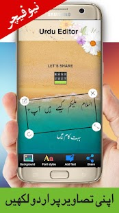Easy Urdu Keyboard 2018 – Urdu on Photos v3.3.1f Pro I-mhAjgbDF765wFg6wZHenQR-zGRK3DUYOsn8bAhYUwopkU6rB0zw79F5Hp6vyzhYQ=h310