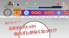 太鼓さん大次郎2のおすすめ画像1