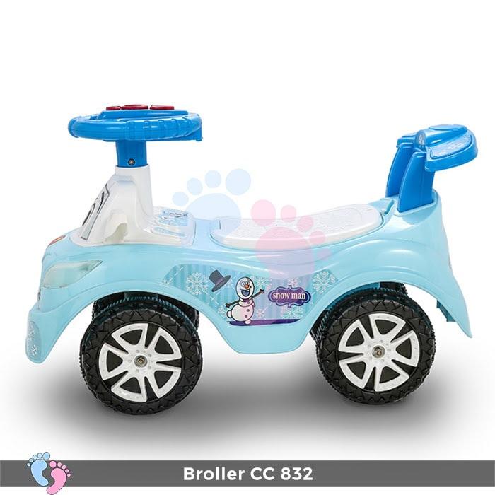 Xe chòi chân Broller CC YH-832 3