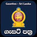 රජයේ ගැසට් පත්ර / Gazette - Sri Lanka icon