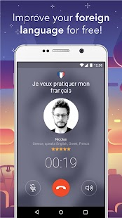 Wakie Voice Chat – Talk to Strangers Screenshot