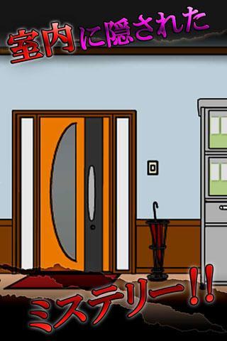 脱出ゲーム : 死を招くツアー