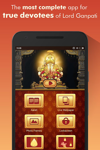 玩生活App|GANPATI /甚動態壁紙免費|APP試玩