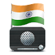 FM Radio India - all India radio stations APK