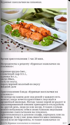 Кучмачи из курицы  пошаговый рецепт с фото на Поварру