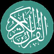 Quran Hindi (हिन्दी कुरान) APK