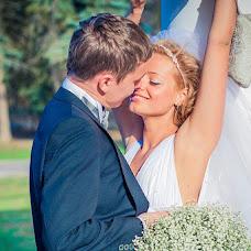 Wedding photographer Olga Prokhorova (stepasha). Photo of 16.01.2013