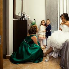 Fotógrafo de bodas Jose antonio González tapia (JoseAntonioGon). Foto del 01.05.2018