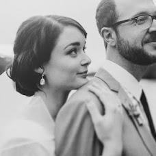 Wedding photographer Darya Malevich (malevich). Photo of 20.06.2017