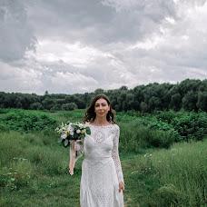Wedding photographer Evgeniy Kudryavcev (kudryavtsev). Photo of 25.04.2018