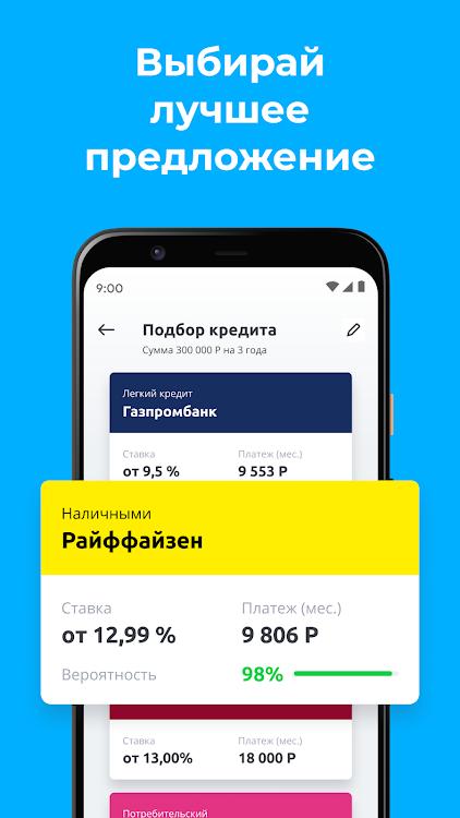 Sravni ru кредит наличными на карту