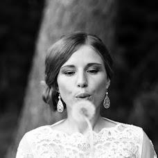 Wedding photographer Miro Kuruc (FotografUM). Photo of 08.04.2016