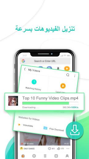 UC Mini – أحلى برنامج تنزيل الفيديوهات screenshot 4