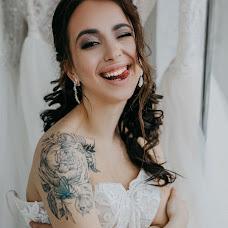 Wedding photographer Evgeniya Rossinskaya (EvgeniyaRoss). Photo of 04.05.2019
