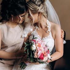 Wedding photographer Kristina Shinkaruk (KrisShynkaruk). Photo of 22.05.2018