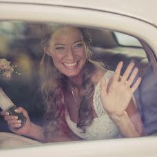 Fotógrafo de bodas Diego Serrano (DiegoSerrano). Foto del 23.09.2016