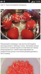 Мультиварка Рецепты Часть 1 - náhled