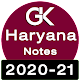Download Haryana GK - हरियाणा सामान्य ज्ञान For PC Windows and Mac