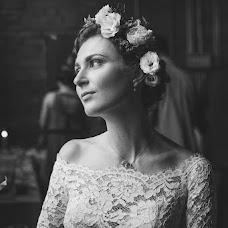 Wedding photographer Stanislav Akimkin (morfstar). Photo of 17.08.2018