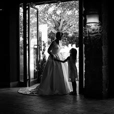 Wedding photographer Walter Karuc (wkfotografo). Photo of 22.01.2018